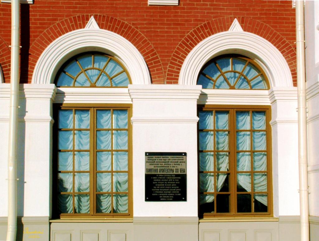окна музея железной дороги г. Екатеринбург