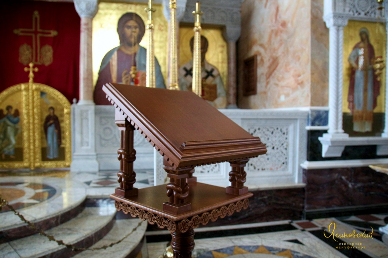 аналой в церковь