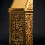 Проскинитарий в византийском стиле
